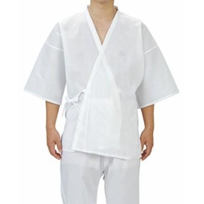 踊り衣裳【男物肌襦袢】着付小物 着物 肌着 取り寄せ商品 「日本の踊り」掲載 メール便OK 《男性用 メンズ》
