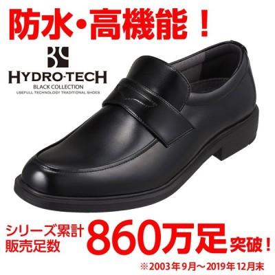 ハイドロテック ブラックコレクション HYDRO TECH HD1425 メンズ   ビジネスシューズ   防水 防滑 雨の日   ブラック