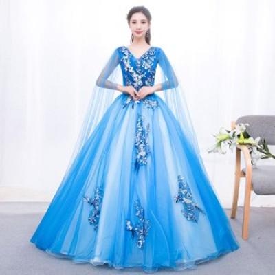 ウェディングドレス カラードレス ブルー 二次会 カラー ドレス 花嫁 花柄 刺繍 ロングドレス 演奏会 大きいサイズ 3L 4L ケープ袖