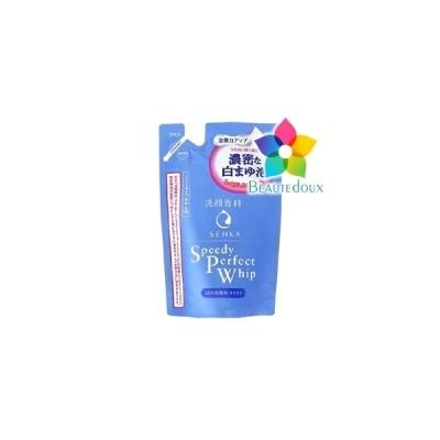 資生堂 洗顔専科 スピーディーパーフェクトホイップ モイストタッチ 130mL 詰替×6個セット