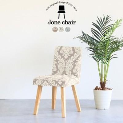 ダイニングチェア おしゃれ 木製 北欧 チェア 座面高45cm 椅子 イス カフェ風 1人掛け チェアー 日本製 Joneチェア 1P/角脚NA
