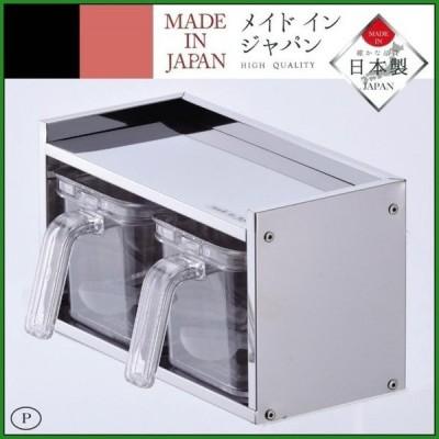 パール金属 HB-1778 メイドインジャパン ステンレス製調味料ラック(ストッカー2個付)|b03