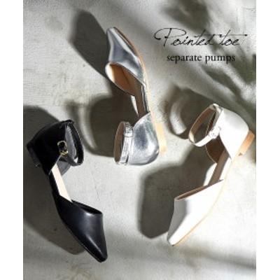 パンプス レディース ポインテッドトゥ セパレート シルバー/ブラック/ホワイト 22.0~22.5/23.0~23.5/24.0~24.5/24.5~25.0cm ニッセ