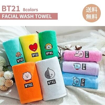 BT21 FACIAL WASH TOWEL 送料無料 国内発送 即日発送