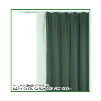 送料無料 防炎遮光1級カーテン ダークグリーン 約幅100×丈150cm 2枚組|b03
