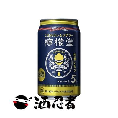 檸檬堂 定番レモン 5% 350ml 1ケース(24本)