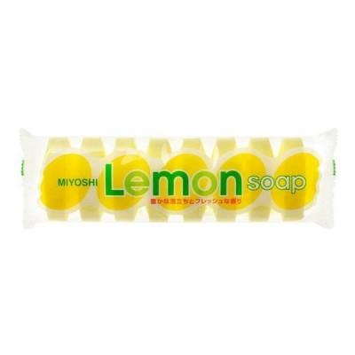 《ミヨシ》 レモンソープ 45g×8個
