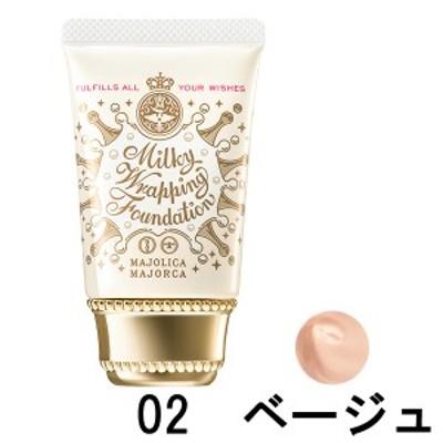 資生堂 マジョリカマジョルカ ミルキーラッピングファンデ 30g 03 ベージュ [ shiseido / マジョマジョ ] -定形外送料無料-
