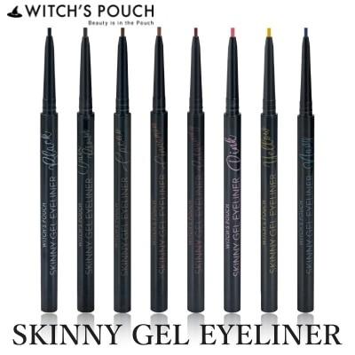 ウィッチズポーチ アイライナー witchs pouch eyeliner スキニージェルアイライナー skinny gel eyeliner 0.08g