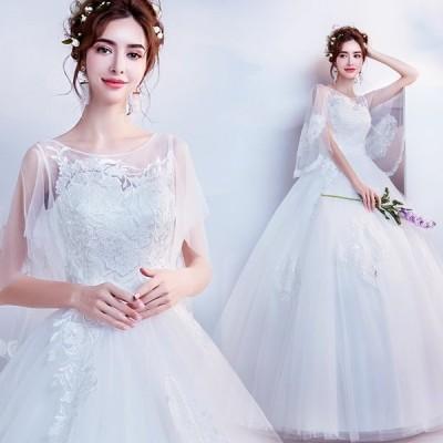 ウエディングドレス 袖あり ロングドレス 安い エンパイア 二次会 ウェディングドレス 結婚式 プリンセス 花嫁 ドレス 披露宴 ブライダル 白 大きいサイズ