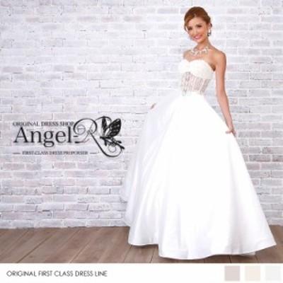 Angel R エンジェルアール ドレス キャバ ドレス キャバドレス エンジェル アール ドレス パール付きラグジュアリーウエディングドレス