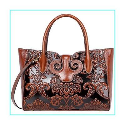 【新品】PIJUSHI Floral Handbags For Women Designer Handbag Top Handle Shoulder Bags For Ladies (91776 Brown)(並行輸入品)