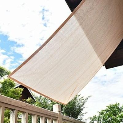 Sunlovers(サンラバーズ) 日除け シェード オーニング (90×180cm) アンズ