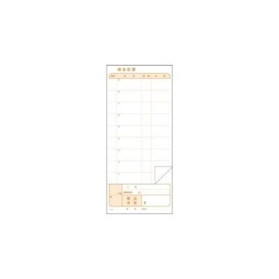 複写会計伝票 P7-F 2P50組(10冊入)【 メニュー・卓上サイン 】