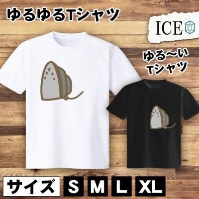Tシャツ アイロン メンズ レディース かわいい 綿100% 大きいサイズ 半袖 xl おもしろ 黒 白 青 ベージュ カーキ ネイビー 紫 カッコイイ 面白い ゆるい