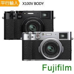 【FUJIFILM】 X100V 數位相機 (中文平輸)