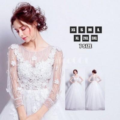 ウエディングドレス ロングドレス 袖あり 透け感 刺繍 レース 花嫁 新作 エレガント 結婚式 パーティードレス