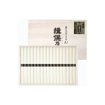 三盛物産 IT-30 手延素麺揖保乃糸 [特級50g×17束] (IT30)