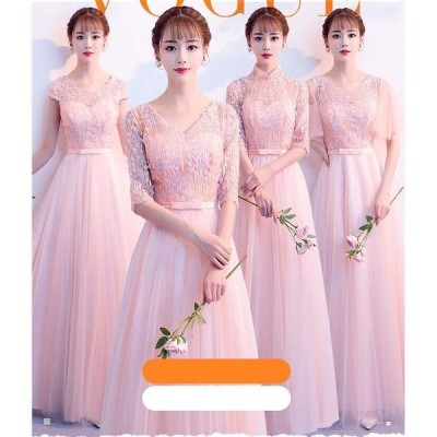 冠婚 花嫁 袖あり   プリンセスライン ワンピ 服 きれいめ 女性 素敵 ブライダル 4色 パーティードレス   綺麗 ウェディングドレス 二次会 ワンピース 可愛い