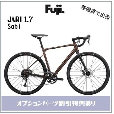 FUJI 2021 JARI 1.7 SABI フジ ジャリ1.7 サビ アドベンチャーバイク グラベルロード クロスバイク