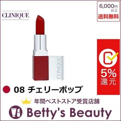CLINIQUE クリニーク クリニーク ポップ 08 チェリーポップ 3.9g (口紅)