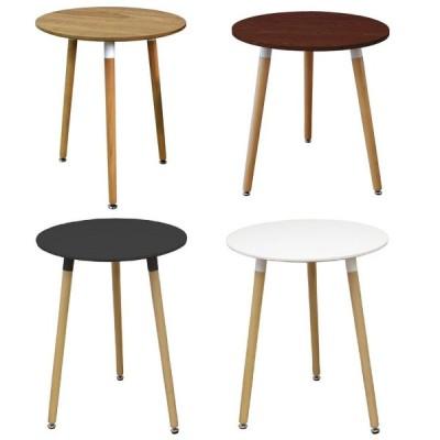 カフェテーブル 全4色 60cm ラウンドテーブル 北欧 ダイニングテーブル 円形 新生活 北欧