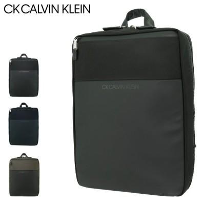 シーケー カルバンクライン ビジネスリュック A4 ティム メンズ 881701 CK CALVIN KLEIN | リュックサック デイパック バックパック 本革 牛革 レザー 撥水