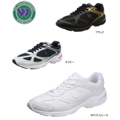 WIMBLEDON ウインブルドン メンズスニーカー スクールシューズ 学生靴 白靴 仕事靴