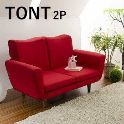 カウチソファ 「TONT」 2P 2人掛け 脚付き 日本製 slt-1590