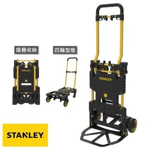 STANLEY 新款 二合一折疊手推車 承重70/137公斤 型號SXWTD-FT585
