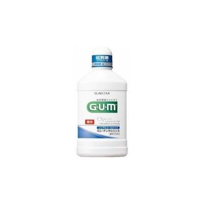 薬用ガム(G・U・M) デンタルリンス 低刺激ノンアルコール 500ml[洗口液 口臭予防]