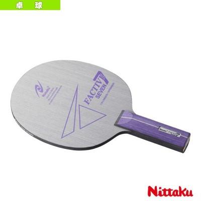 ニッタク 卓球ラケット  ファクティブ7/FACTIVE7/ストレート(NE-6186)