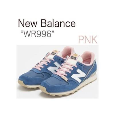 New Balance 996  レディース ブルー ピンク WR996ABP