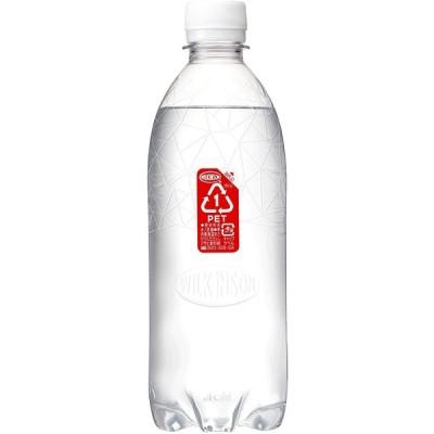 MS+B ウィルキンソン 炭酸水 ラベルレスボトル 500ml ×24本