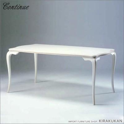 カンティーニュ ダイニングテーブル1600(3色)E-18 アンティーク調