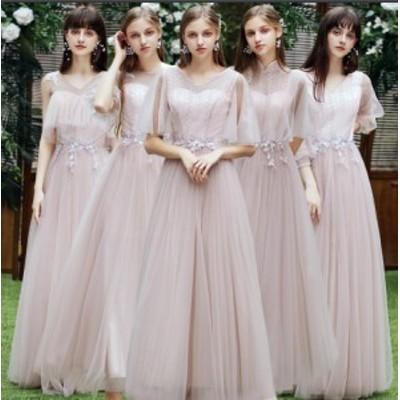ブライズメイド ドレス パーティードレス 20代 30代 40代 ロング丈 ウエディングドレス 合唱衣装 花嫁の介添え 結婚式 ワンピース 上品