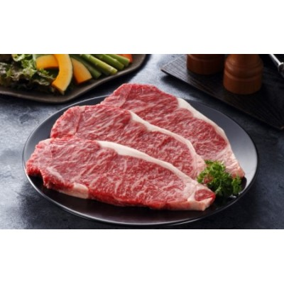 九州ファーム朝倉牛 ロースステーキ 3枚 計510g