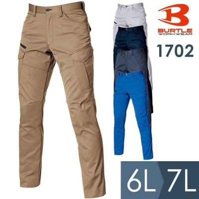 BURTLE バートル 秋冬 作業服 カーゴパンツ 1702(6L・7L)全5色 1701シリーズ