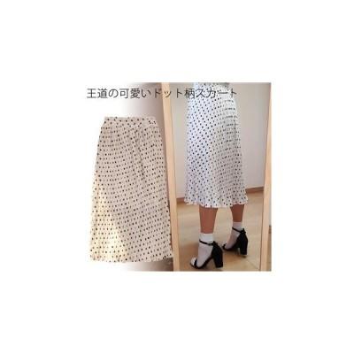 レディース ドット柄 シフォンスカート ミモレ丈 スカート ミディアム丈 (ホワイト)