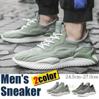 スニーカー メンズ  メッシュ 切り替え 靴 ランニング おしゃれ ウォーキング 軽量 ウォーキング ジョギング 厚底 ランニング