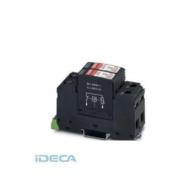 AR98715 【10個入】 クラス2サージ保護デバイス - VAL-MS 1000DC/1+V-FM - 2804490 ポイント10倍