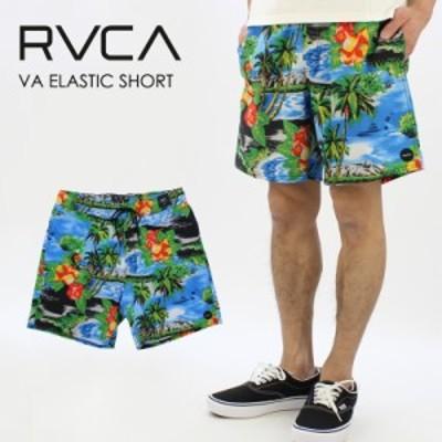ルーカ(RVCA) VA ELASTIC SHORT メンズ ウォークパンツ/ショートパンツ(BB041-611) 水着/ハーフパンツ  国内正規品 [AA]