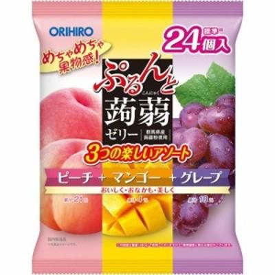 ぷるんと蒟蒻ゼリー アソート大袋 ピーチ+マンゴー+グレープ(20g*24個入)[ダイエットゼリー]