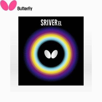 ◆◆●送料無料 メール便発送 <バタフライ> Butterfly スレイバーEL 05380 (278)ブラック 卓球 裏ラバー 05380-278