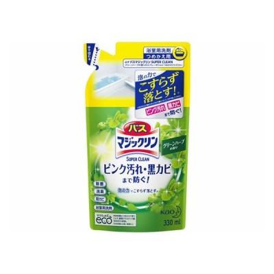 バスマジックリンSUPERCLEAN グリーンハーブの香り詰替330ml KAO