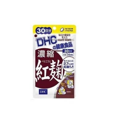 DHC 濃縮紅麹(べにこうじ) 30日分 30粒