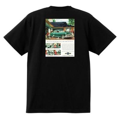 アドバタイジング シボレー ベルエア 1952 Tシャツ 086 黒 アメ車 ホットロッド ローライダー広告 シェビー アドバタイズメント