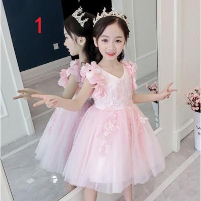 3色入 子供ドレス フォーマル ピアノ 結婚式 女の子 キッズ Aラインワンピース 卒園式 入園 子ども ジュニアドレス フラワーガール パーティー 可愛い 発表会