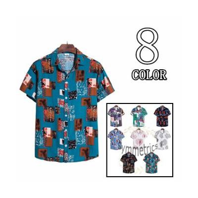 アロハシャツ メンズ 柄シャツ 半袖シャツ 開襟シャツ リネンシャツ カジュアルシャツ おしゃれ 夏物 エスニック
