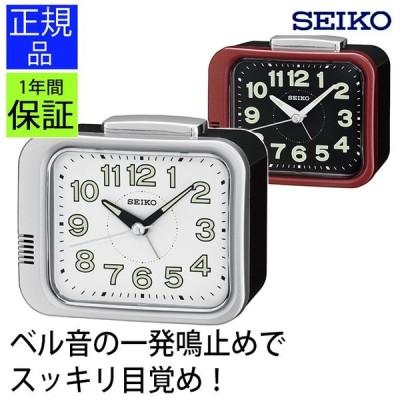 置き時計 セイコー 置時計 アナログ 目覚まし時計 レトロ 昭和感 レッド シルバー